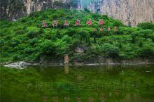 红豆峡自然风景区,位于山西省长治市壶关县境内,呈西南-东北走向,主峡纵深15公里,由四条支峡、八条毛