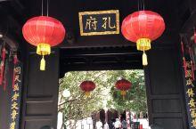 #中秋国庆出游打卡   国庆假期第三天打卡南孔圣杜:衢州孔庙!