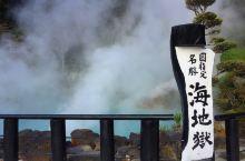 大分县-日本九州旅行