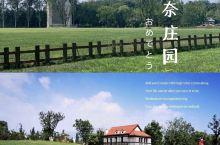 北京团建|2h就能到达的莫奈法国小镇