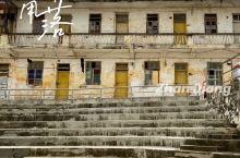 湛江 | 被时光封印的旧阶梯美炸了