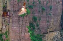 万仙山景区 郭亮村的绝壁公路全部由当地村民手工完成,堪称奇迹,愚公精神,功在当代,