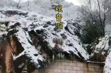 九华山观音洞
