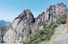黄山旅游风景