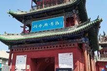 洪洞关帝庙存有元明清三代建筑,据传也是苏三还愿处,与苏三监狱隔街相望。