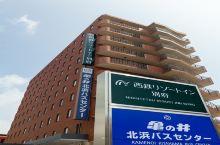 紧邻别府北滨站的超便捷连锁品质酒店
