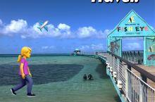 鱼眼公园-关岛唯一的水底瞭望塔