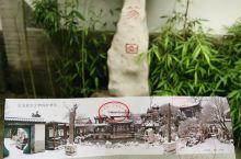 潍坊 十笏园 北方的苏州园林