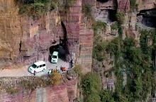 郭亮村壁挂公路 郭亮村,建在悬崖峭壁公路