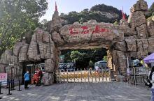 白石山,位于河北省涞源县城南15公里,雄居八百里太行山最北端,景区面积54平方公里,最高峰佛光顶海拔