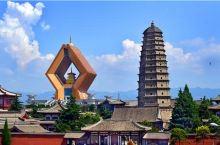 皇帝佛国-关中塔庙之祖法门寺