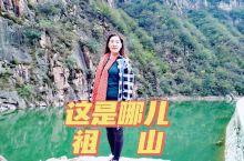 青龙祖山一日游