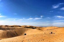 内蒙古行之响沙湾