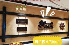 杭州自助餐热门榜第一名 汉巴味德自助餐厅