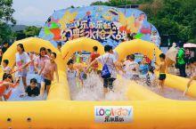 重庆周边游 乐和乐都暑期幻彩水枪大战开启