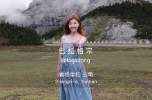 46.正片 巴拉格宗,香格里拉的世外桃源