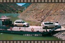 稻城亚丁到泸沽湖的水路结合走法