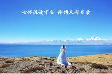 西藏旅行 阿里 玛旁雍措环湖