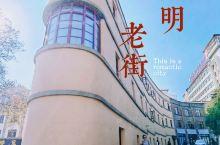 昆明网红街 | 保留完整的历史老街区