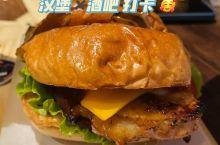 北京探店|打卡三里屯最好吃的汉堡店