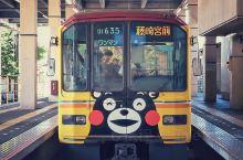 wuli熊本熊列車~叮~部長來接我們啦!