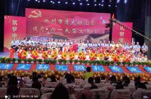 林州大剧场,经常有各种活动举办。