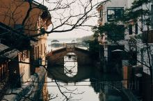 Dairy31/365·江南旧照·锦溪古镇  翻到相机里拍的一则江南古镇旧忆, 今天来营业一下。 拍