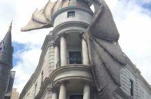 哈利·波特魔法世界一日游
