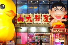 南京首家怀旧烤肉杂货铺🔥复古街头巨好拍