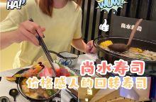 沈阳美食   不能错过的寿喜锅