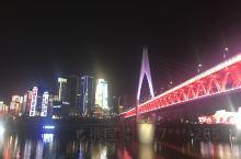 重庆嘉陵江大桥,夜晚的重庆是我想要的