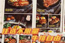 「南京美食」年纪轻轻就在这实现了牛排