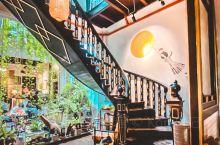 咖啡日记|马六甲森系复古咖啡店