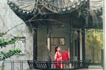美宿 无锡运河古街深处,住进江南园林酒店