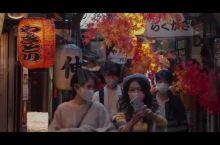 日本生活·体验东京后巷的人间烟火气与温存