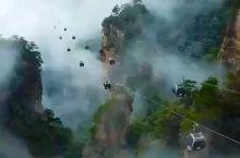 张家界武陵源国家森林公园