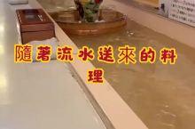 日本流水送来的料理