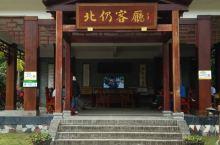 北仍村在博鳌论坛时候是招待国外第一夫人的客厅,我们都是慕名而来。北仍村以田园风光、民俗风情、人文遗迹
