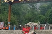 灵寿·五岳寨