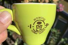 小凹子咖啡庄园
