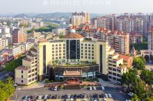 梅州五华国际大酒店