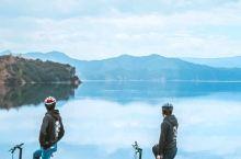 泸沽湖骑行怎么玩