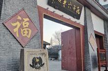 【山东曲阜市~孔子六艺城─一个难过的景点