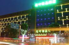 花叶精品酒店