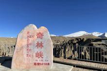 西藏之南南线