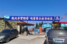 观火车赏湖景,吃葡萄木灶台活鱼