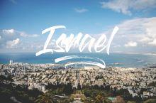 以色列旅拍|一生必到的迷人国度
