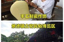 景德镇古窑民俗博览区,见证工业文明传承