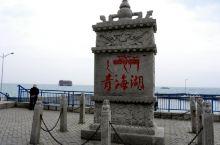 五颜六色的青海湖。