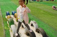 轮胎主题公园半日游